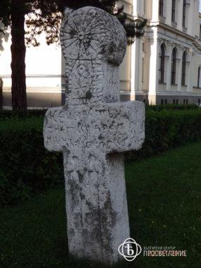 вертикалният кръст
